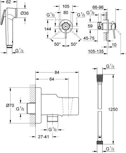 Гигиенический набор Grohe BauClassic 124901