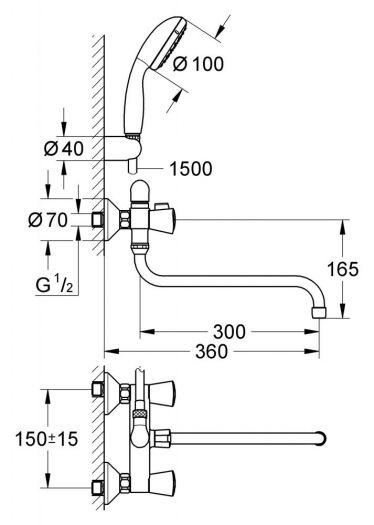 Смеситель Grohe Costa S 2679210A (26792001) универсальный для ванны и душа с гарнитуром