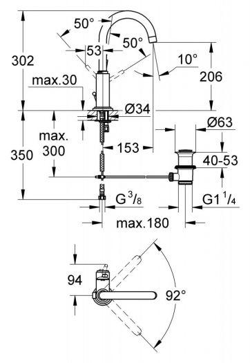 Смеситель Grohe Atrio С 32042001 для раковины