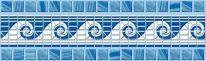 Бордюр Reef синий (C-RF1A031) 60x200