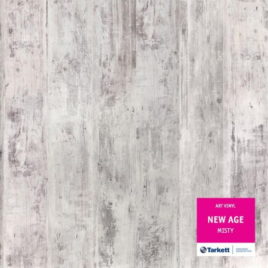 Виниловый пол Tarkett Art Vinyl New Age MISTY 230179014