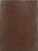 Катар настенная коричневая 1034-0158 25х33