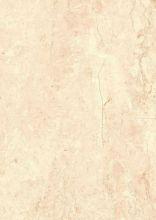 Плитка облицовочная Digio (DGM011D) бежевая 25х35