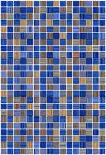 Гламур 2Т Плитка настенная голубой 27,5х40
