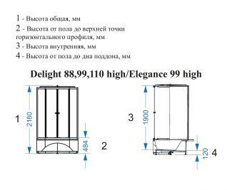 Душевая кабина Domani-Spa Delight 88 High прозрачная 80x80