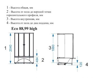 Душевая кабина Domani-Spa Eko 99High без крыши 90x90 прозрачная
