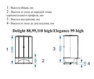 Душевая кабина Domani-Spa Delight 110 High тонированная с блоком управления и гидромассажем