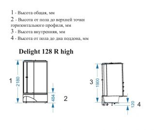 Душевая кабина Domani-Spa Delight 128 L/R High тонированная 120x80