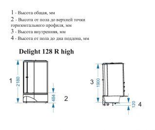 Душевая кабина Domani-Spa Delight 128 L/R High прозрачная 120x80