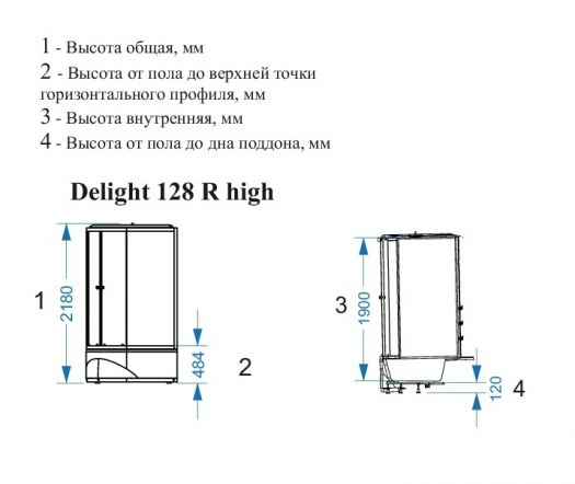 Душевая кабина Domani-Spa Delight 128 L/R High прозрачная 120x80