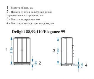 Душевая кабина Domani-Spa Elegance 99 матовая 90x90