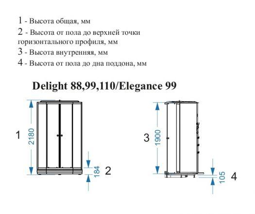 Душевая кабина Domani-Spa Elegance 99 матовая 90x90 с блоком управления и гидромассажем
