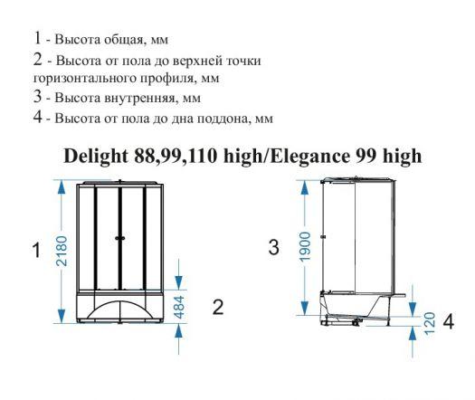 Душевая кабина Domani-Spa Elegance 99 High матовая 90x90 с блоком управления и гидромассажем
