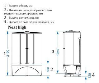 Душевая кабина Domani-Spa Neat High матовая 150x80 с блоком управления и гидромассажем