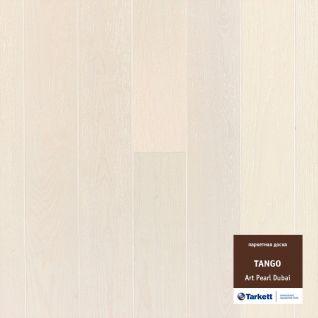 Паркетная доска TARKETT TANGO ART Жемчужный Дубай