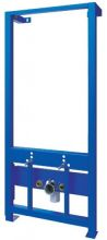 Инсталляция Cersanit Link IN-BI-LINK для биде синяя