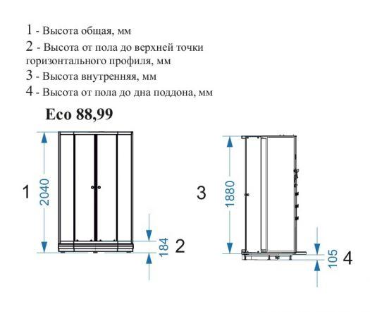 Душевая кабина Domani-Spa Eko 99 без крыши 90x90 тонированная