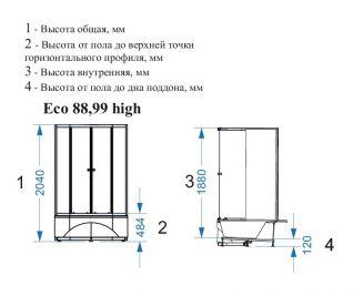 Душевая кабина Domani-Spa Eko 99High без крыши 90x90 тонированная
