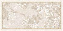 Декор Alma Ceramica Sanremo Светлый-004 24,9х50