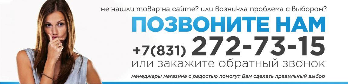 Позвоните в АльтаСтрой